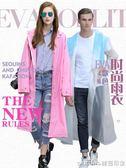 琴飛曼 EVA成人戶外徒步旅游單人騎行韓國時尚大帽檐長款雨衣雨披 美芭