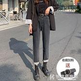 直筒牛仔褲女2021春季新款高腰顯瘦小個子八分闊腿寬松煙管老爹褲 快意購物網