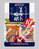 日本天野AMANO美味瞬間輕食沖泡即食湯品10入206559通販屋