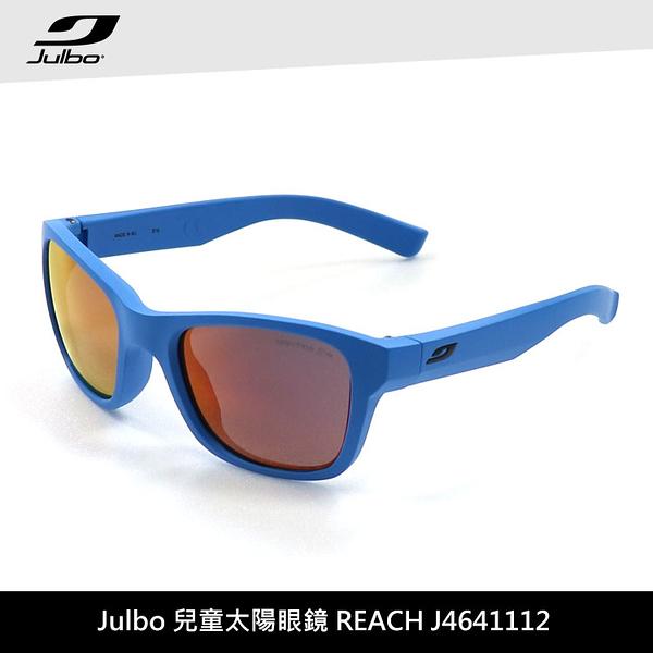 Julbo 兒童太陽眼鏡 REACH J4641112 / 城市綠洲 (太陽眼鏡、兒童太陽眼鏡、抗uv)