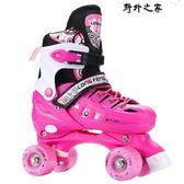 溜冰鞋 溜冰鞋成人雙排輪旱冰鞋兒童四輪滑冰鞋男女輪滑鞋初學者溜冰場 野外之家igo