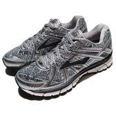 BROOKS 慢跑鞋 Adrenaline GTS 17 New York Marathon 十七代 銀 黑 DNA動態避震 女鞋【PUMP306】 1202311B175