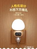 新款2021帶時間遙控小夜燈嬰兒喂奶哺乳護眼臥室月子床頭插座睡覺 電購3C