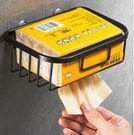 免打孔紙巾簍置物架廁所紙巾盒廁紙紙盒籃 全館免運