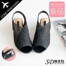 韓國空運 嚴選質感皮革 透氣網格造型 3.5cm低跟 時尚露趾涼鞋【F713262】版型偏小/SD韓美鞋