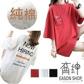 EASON SHOP(GW5519)實拍純棉字母割破洞長版OVERSIZE短袖T恤裙連身裙洋裝落肩五分袖女上衣服寬鬆