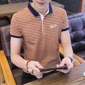 夏季 新款 翻領條紋短袖T恤男休閒撞色帶領青年POLO衫打底潮 週年慶降價