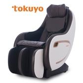 ⦿福利機⦿ tokuyo Mini玩美椅PLUS TC-292