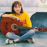 吉他 38寸初學者民謠木吉他學生練習青少年入門男女練習新手 晶彩生活