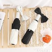 遮陽傘法式赫本風黑白雙色拼雨傘女折疊晴雨兩用ins太陽傘防曬防紫外線迷你屋 迷你屋 新品