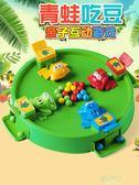 兒童玩具3-6周歲幼兒園小孩男孩子益智力開發拼圖女寶寶 好康免運
