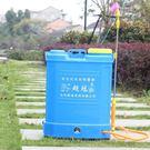 農用16L20升電動噴霧器背負式高壓噴霧...