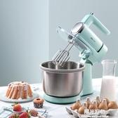 廚師機小熊台式電動家用奶油機打發小型攪拌機和面鮮奶蓋機 220V NMS陽光好物