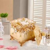 牙簽盒創意自動高檔可愛樹脂牙簽筒座棉簽盒韓國收納盒歐式家用  時尚教主