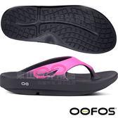 OOFOS W1001-PK黑/粉紅 女減壓拖鞋 輕量舒壓健康鞋/彈力涼鞋/海灘拖鞋/懶人夾腳鞋/人字拖鞋
