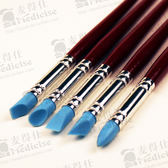 麥得仕5支裝硅膠筆 留白液專用筆水彩油畫丙烯水粉造型繪畫肌理筆WD 至簡元素
