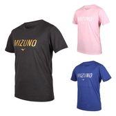 MIZUNO 男短袖T恤(免運 吸濕快乾 短T 台灣製 美津濃≡體院≡ 32TA0011
