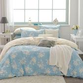 床包被套組 四件式雙人兩用被加大床包組/赫里亞 天空藍/美國棉授權品牌[鴻宇]台灣製2038