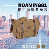 【現貨】ROAMING 81 都市漫遊者系列 Jenova 吉尼佛 側背包 斜背包 透氣 攝影包 英連公司貨 (小)