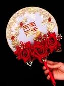 結婚出嫁扇子中式