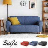 沙發 雙人沙發 BUGU 布古雙人沙發/ 3色 /H&D東稻家居