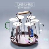 茶杯架 創意水家用置物架客廳六頭玻璃杯子架瀝水掛架子收納托盤 【八折搶購】