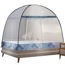 2021年新款蒙古包蚊帳家用免安裝學生1.5宿舍1.2米床防摔兒童摺疊 夢幻小鎮