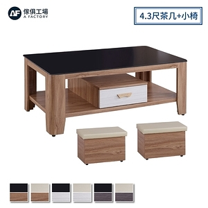 傢俱工場-凡賽斯 單抽4.3尺大茶几+小椅子2入柚木(黑玻桌面