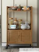 興和家緣茶葉櫃餐邊櫃實木廚房客廳竹小茶水櫃子餐廳儲物櫃置物架 夏季新品