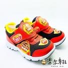 【樂樂童鞋】【台灣製現貨】POLI波力羅伊運動燈鞋 PO003 - 現貨 台灣製 POLI波力 男童鞋 運動鞋