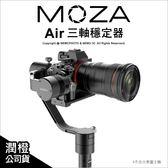 魔爪 Moza Air 三軸穩定器 附雙手持套件 送遙控器 承重3.2Kg 續航12小時 公司貨★24期★ 薪創數位