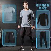 健身服套裝男健身房運動服速干衣跑步訓練服