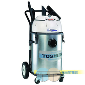 TOSHIBA 東芝 雙渦輪工業用乾濕吸塵器 TVC-1040 免運費 ^^ ~