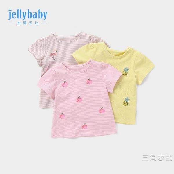 短袖兒童短袖上衣薄款0一1歲寶寶夏裝女童打底衫夏兒童夏季裝3-6女寶t恤