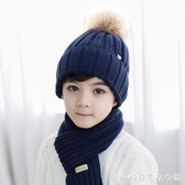 兒童保暖帽-兒童毛線帽秋冬季男女寶寶3-4-5-6保暖帽子圍脖韓版2件套8歲針織  糖糖日系