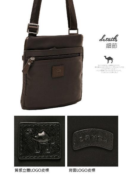 CAMEL - 倫敦品味十字紋防潑水牛皮薄型側背包-共2色