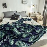 ins網紅羊羔絨毯子法蘭絨珊瑚絨毛毯被子加厚絨毯單人雙人冬季