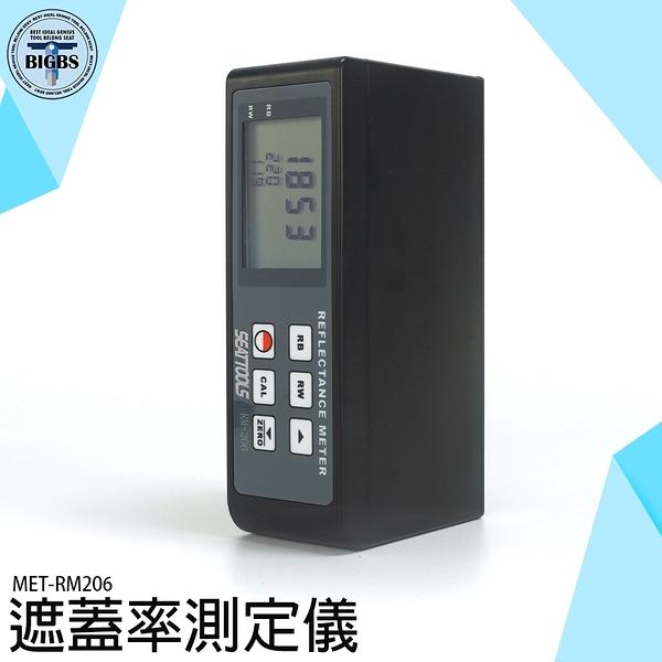 《利器五金》反射率測定儀 鋰電池直充 數值精確 測量值穩定 MET-RM206 反射率遮蓋力測定儀 測試儀