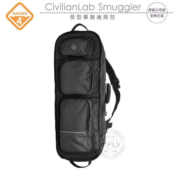 《飛翔無線3C》HAZARD 4 CivilianLab Smuggler 長型單肩後背包│公司貨│多功能出遊包