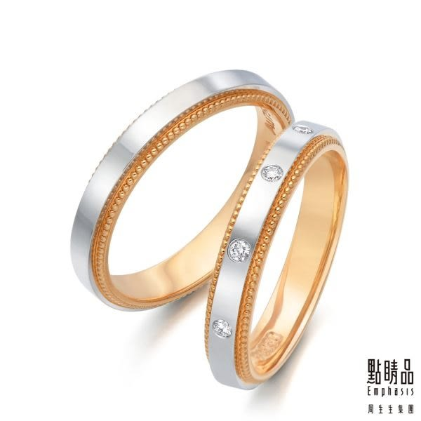 點睛品 Promessa系列 鉑金鑽石閃耀婚戒(女戒)