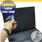 【Ezstick】Lenovo Legion Y540 15 IRH 靜電式筆電LCD液晶螢幕貼 (可選鏡面或霧面)
