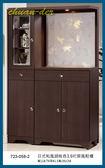 【全德原木】723058-2 日式和風胡桃色3.9尺屏風鞋櫃 北歐風-工業風-鄉村風