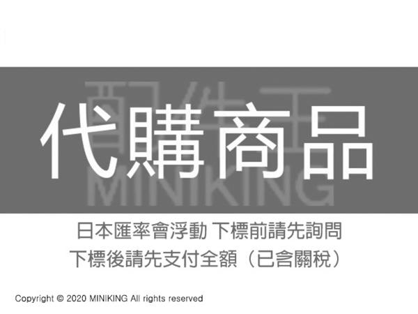 日本代購 空運 2020新款 Panasonic 國際牌 DL-WP20 免治馬桶 溫水洗淨便座 瞬熱式