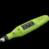 雕刻筆 筆微型電鉆雕刻機電動手鉆打磨拋光蜜蠟文玩角磨機電磨機 萬寶屋