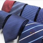 領帶 黑色領帶男正裝商務上班職業結婚新郎學生韓版條紋寬男士領帶學生