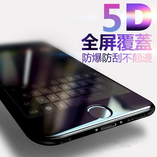 滿版 iphone X 8 7Plus 66S 9H超薄 康寧 5D曲面 鋼化膜 防刮 防爆 全屏 玻璃膜 螢幕保護貼