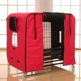 全館83折 冬季狗籠防雪罩防寒罩防水罩防風罩保暖加棉布狗籠貓籠寵物籠罩子