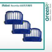 【GreenR3配件組】適用iRobot Roomba 600系列550/551/600/610/611/620/630/650/660 HEPA濾網3入組