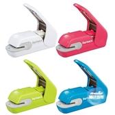 釘書機 學生辦公創意安全省力型便攜手握式無痕空氣訂書機4色