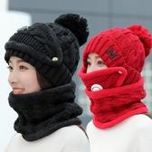 毛帽 帽子女冬天韓版加絨騎車防凍保暖毛線帽加厚圍脖護耳帽學生針織帽 尾牙